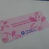 【旅行記】[アジア・欧州周遊⑲]香港国際空港 CNAC VIPラウンジ
