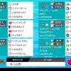 【TOP25%禁止杯使用構築】ミステリーなノオーフライ【8位】