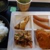 スーパーホテル新潟 健康朝食