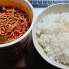 【旨そうだけど辛さが気になる人へ】セブンイレブンの蒙古タンメンを、辛さを気にせずスープまで美味しく食べ切る方法
