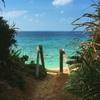 沖縄のパワースポット久高島の景色やアクセス情報