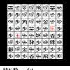 詰将棋迷路:問題7