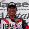 【バサクラ】Basser ALLSTAR CLASSIC2017優勝者は2年連続の北大祐選手!