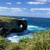 【沖縄】観光地。恩納村の万座毛(まんざもう)Okinawa