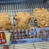 7月からのレジ袋有料化の前にファミマでファミチキガーリック味を買ってきた!食べてみた感想は!?