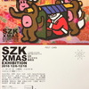 SZK XMAS EXHIBITION