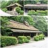 接待茶屋跡と殉職警官近藤谷一郎君之碑