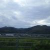 おためし地方移住者募集!徳島への定住UIJターン支援、若者も失敗しない過疎地・田舎暮らし