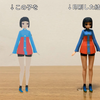 【3Dプリント】VRChat用の自作モデルをDMM.makeで3Dプリントしてみました #VRChat