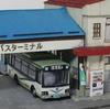 岩手県交通923(KK-LR233F1)を作る