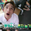 So what? We Hot! We Young! NCT外国人メンバーのソウル旅行紀の感想。