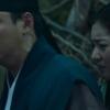 「魔女宝鑑」ユン・シユンの結界が破れ、キム・セロンの呪いが現れた