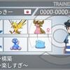 【S21最終2124-32位】サンザシメタモン