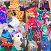 埼玉県児童生徒美術展へ行ってきました(・∀・)