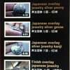和柄シルバーの動画アップロード