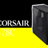 【678C レビュー】自作PCケースをCORSAIRの新型静音ミドルタワーケースに交換したら性能もメンテナンス性も抜群だった件