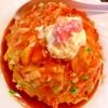 スイチリクリチー添え トマト芙蓉蟹