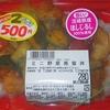 [19/07/28]「MEGAドンキ」(名護店)の「ミニ野菜南蛮丼」 280-30+税円 #LocalGuides