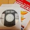 「wondershare Video to DVD 2」が届いたので早速試してみた。