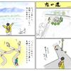 久野配水池(神奈川県小田原)