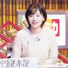 田中瞳アナウンサー「ノンストップでの収録は、予想のはるか上をいくハプニングの連続でした!」:有吉の世界同時中継
