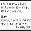 「HiLIQからのお知らせ」 by kitty