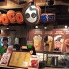 【coco都可タピオカミルクティー】渋谷・原宿でInsta映えメニューを頼もう!【台湾ミルクティー】