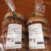 コストコ バラエティベーグル【チョコレートチップ】は朝食に認定されるか?