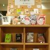 第57回展示「犬(わんわんわん)と猫(ニャンニャンニャン)の本」