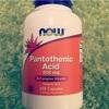 副腎疲労③* 栄養素 サプリメントについて マグネシウム、ビタミンb5編*