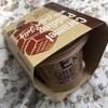 スターバックスのキャラメルプリンwithコーヒージェリーを食べた。