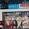 つぶやきは写真の下で バスの広告