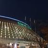 東方神起2017年ツアー11月東京ドームに行ってきました。