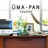 グラタンも焼けて美味しく作れる タイガー オーブン トースター うまパン KAE-G13N-WE