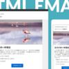 HTMLメール作成のためのデザイン方法や便利なツール