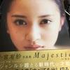 小宮有紗バースデーパーティー 24 -TWENTY FOUR- 大阪公演 昼の部 に行ってきました