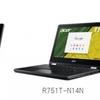 フロント/リアカメラ搭載!11.6型コンバーチブルタイプのAcer Chromebook Spin発売!