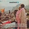 サントラ盤『ウッドストック』のレコード Ⅰ