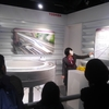 【施設紹介】東芝未来科学館 に行きました!