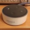 Amazon Echo Dotを買ってみた!