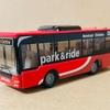 siku  BorneLund   Christmas   2018 park&ride  BUS