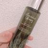 『VECUAのBotanical Honey』の化粧水を使い出してから肌荒れゼロ!やっと巡り合えた化粧水!!