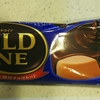 はずれなし、なめらかチョコレート 『株式会社明治 GOLD LINE ゴールドライン チョコレート』 を食べてみました。
