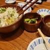 サックサクの冷やしカツ丼美味しすぎ~「かつ吉」@日本橋高島屋S.C.