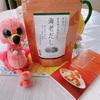 [レシピあり]茅乃舎の新発売「海老だし」食べてみた感想