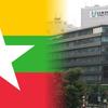 ミャンマー政府が「日本ミャンマー協会」(JMA)に特権を与えたのは、実際には、政治家ではなく日本財団の存在があったからか ~ミャンマー人実習生の受け入れには、管理団体がJMA に入会しなければならない~