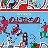 一筆書き系ぶんがく 作品NO.1 全日本ブラインドタッチ全国大会 島〇編