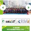 明日は北九州マラソンだよ。R199 LOVE!!!