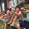 秋の子どもキャンプ募集