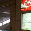 東武動物公園駅構内の地図に登場。